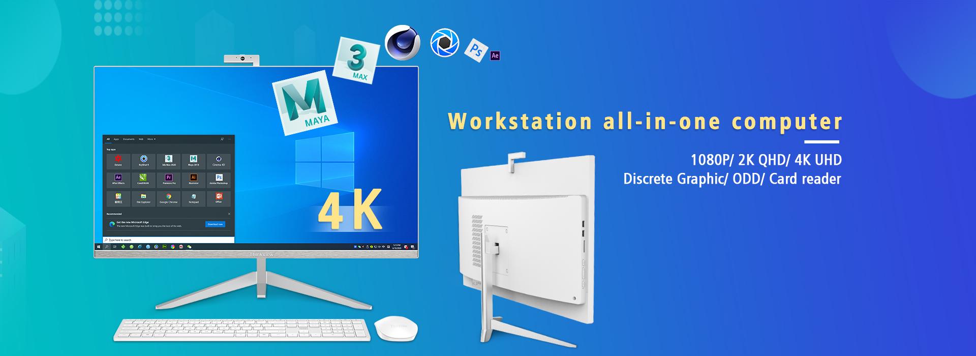I-Busii Plus Series Zonke kwi-PC enye